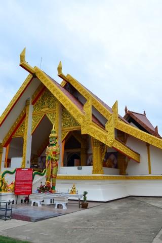 Wat Si Phradu