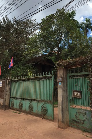 Photo of Lao Textile Museum