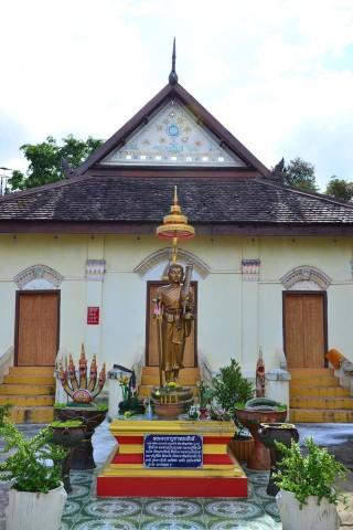 Wat Hua Wiang Rangsi