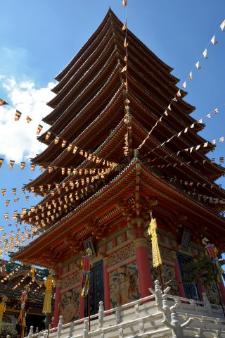 Photo of Minh Tanh Pagoda