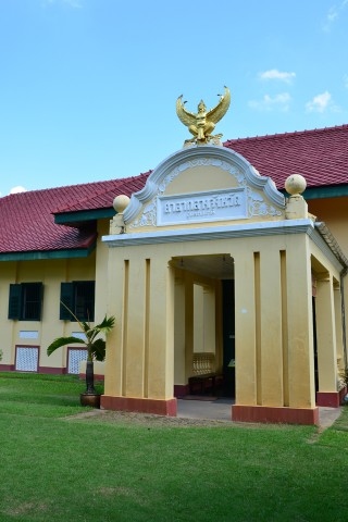 Photo of Ubon Ratchathani National Museum