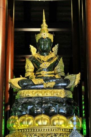 Photo of Wat Phra Kaew