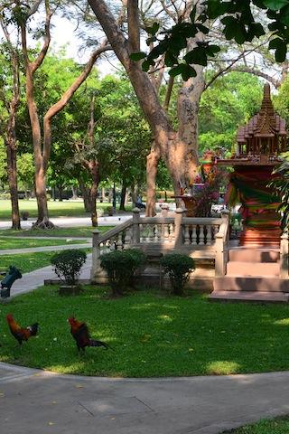 Sanam Chandra Park