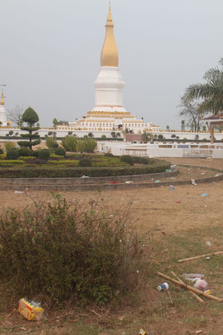 Photo of Wat Pha That Si Khotabong