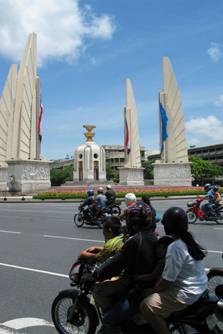 Photo of Democracy Monument