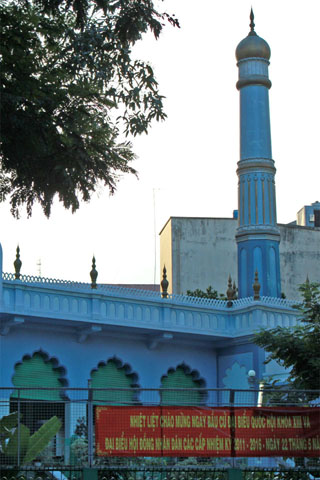 Photo of Saigon Central Mosque