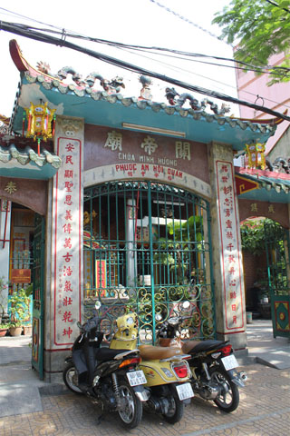 Photo of Phuoc An Hoi Quan Pagoda