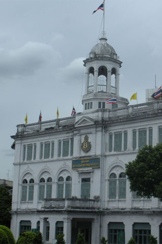 Photo of King Prajadhipok Museum