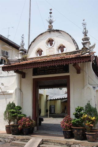 Photo of Kampong Kling Mosque