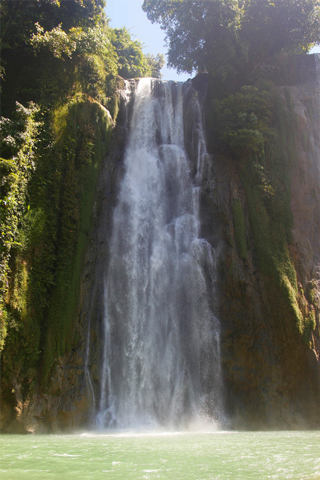 Cikaso Waterfall