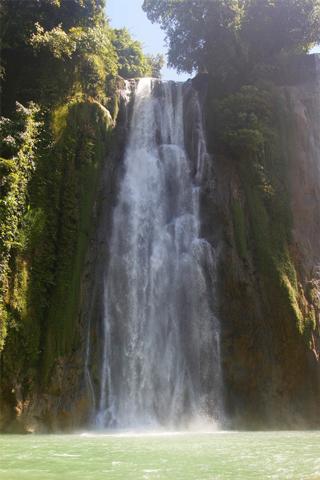Photo of Cikaso Waterfall