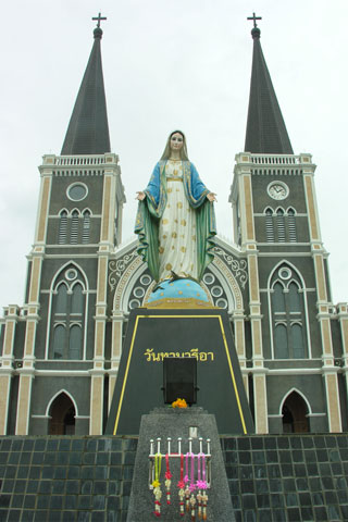 Photo of The Cathedral of the Immaculate Conception