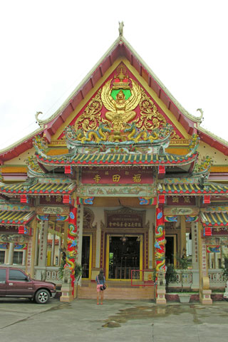 Photo of Wat Kate Na Boonyaram