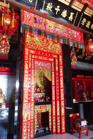 Guan Yu Shrine