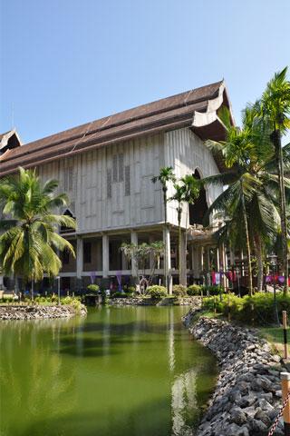 Terengganu National Museum