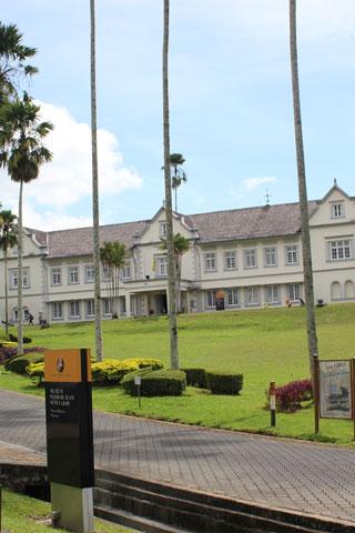 Sarawak Museum (Ethnology Museum)