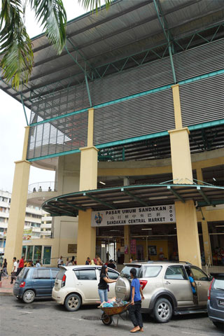 Photo of Sandakan Central Market