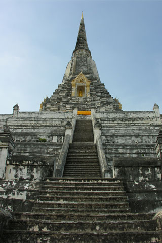 Photo of Chedi Phu Khao Thong