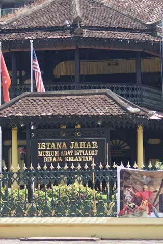 Photo of Muzium Adat Istiadat Diraja Kelantan (Royal Ceremonies Museum)
