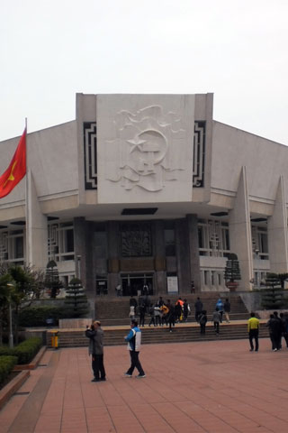 Photo of Ho Chi Minh Museum