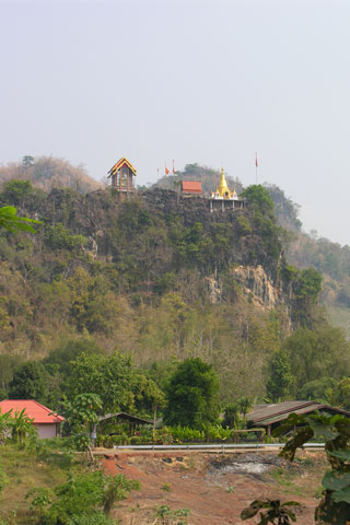 Photo of Around Thong Pha Phum