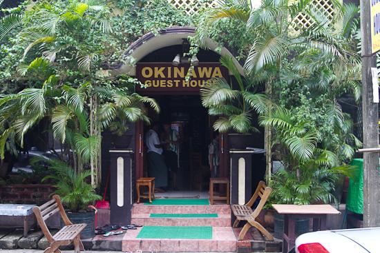 Okinawa Guesthouse entrance