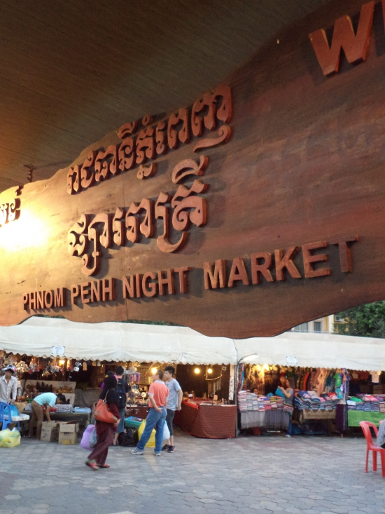 at the night market essay Essay writing guide (descriptive writing) describe the sights and sounds of a market place it was past 5:30pm and was almost getting dark.