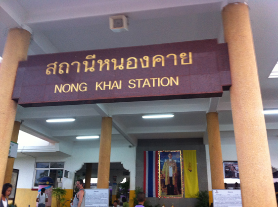 Nong Khai, the last stop in Thailand. To get to Laos, take the shuttle bus or shuttle train across the border.