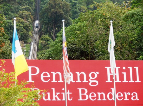 Escape the heat with a trip up Penang Hill.