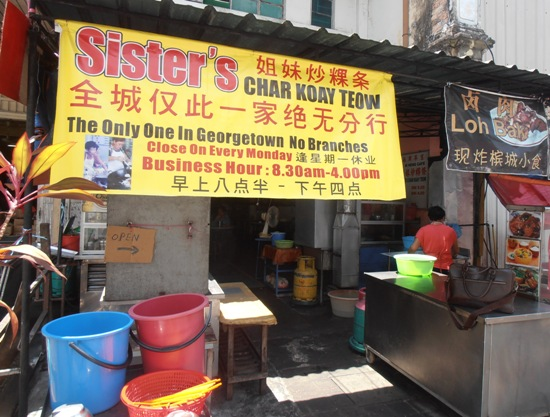 Sister's Char Koay Teow is a bit out of the way, but it's worth the trip.