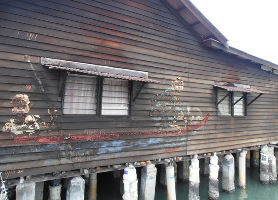 The Chew Jetty is also the start of the Penang street art trail.