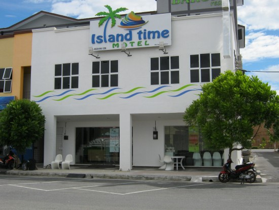 It's Island Time!
