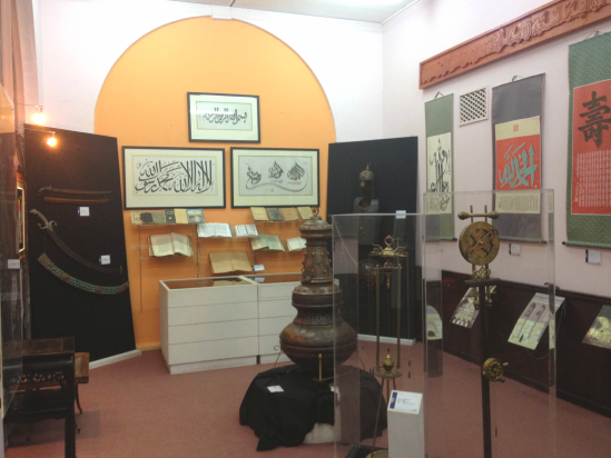 The beautiful Islamic art gallery.