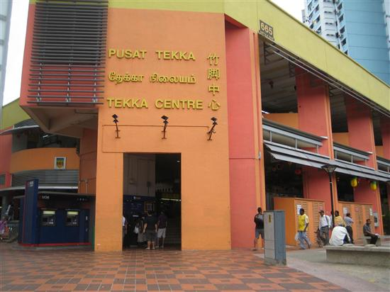 The sights, smells, and tastes of Little India can all be found at Tekka Centre.