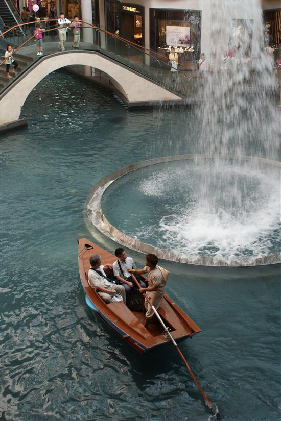 Float through the mall on a traditional sampan boat.