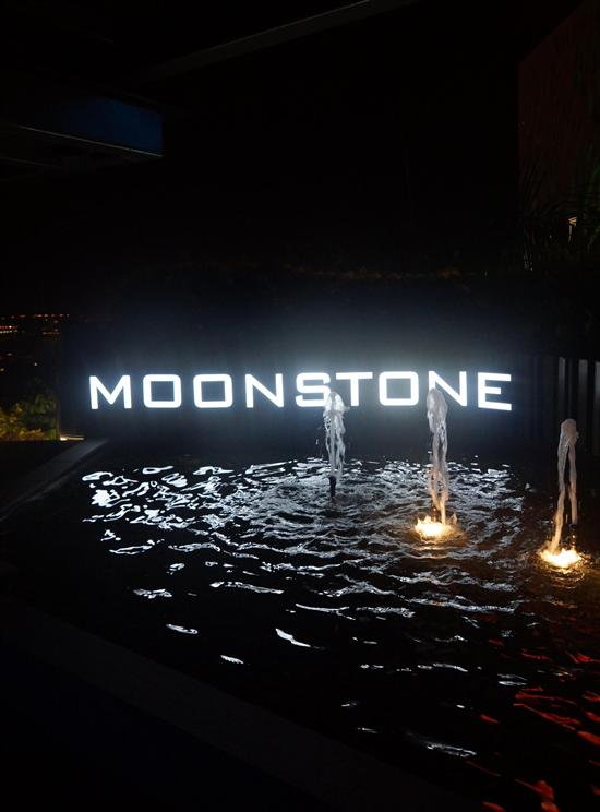 Moonstone Bar is worth the trip to the top of Mount Faber.