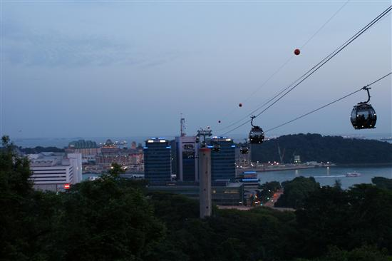 Moonstone is as high above Singapore as the cable car.