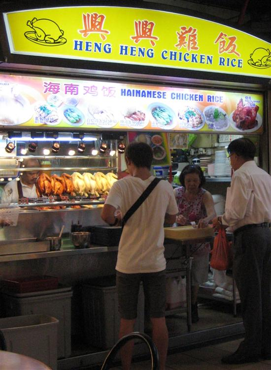 A typical hawker centre stall.