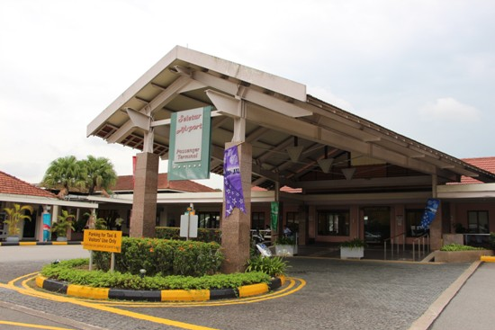 The Seletar Airport is used for both military and civilian aircraft.