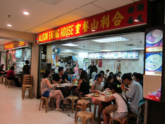 Alison's is an institution serving up excellent Chinese roast meat noodles  - and Singaporeans in the know weave through the Filipino stores in Lucky Plaza to find it.