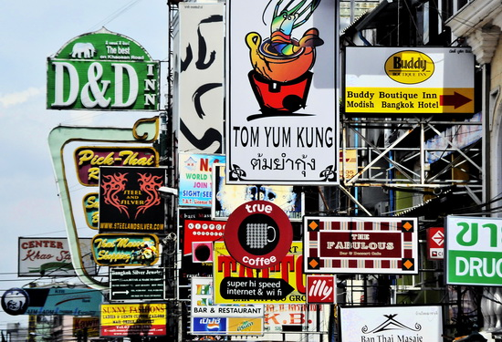 Destination Khao San? Hmmm maybe maybe not - depends on mood of driver
