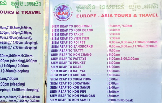 Siem Reap to anywhere..