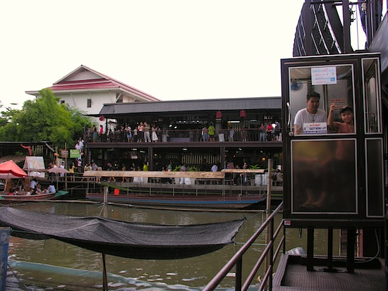 Floating market with a lift -- welcome to Thailand in 2013.