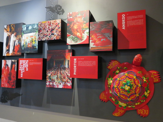 Panels and pictures reveal the colourful culture of Phuket's Chinese community.