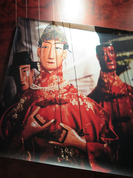 Chinese puppet theatre is one of the traditional arts in focus here.