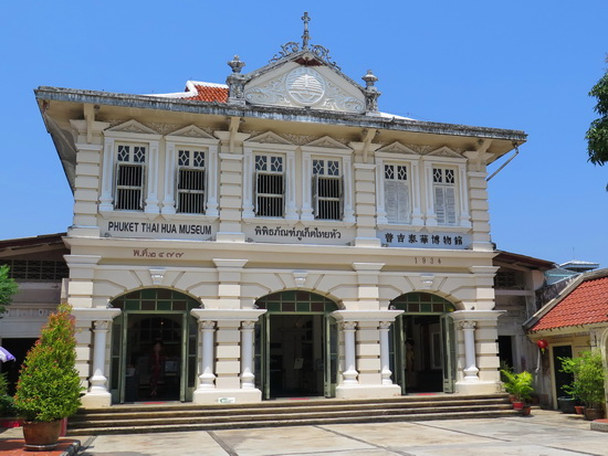 Thai Hua is a 1930s schoolhouse turned museum.