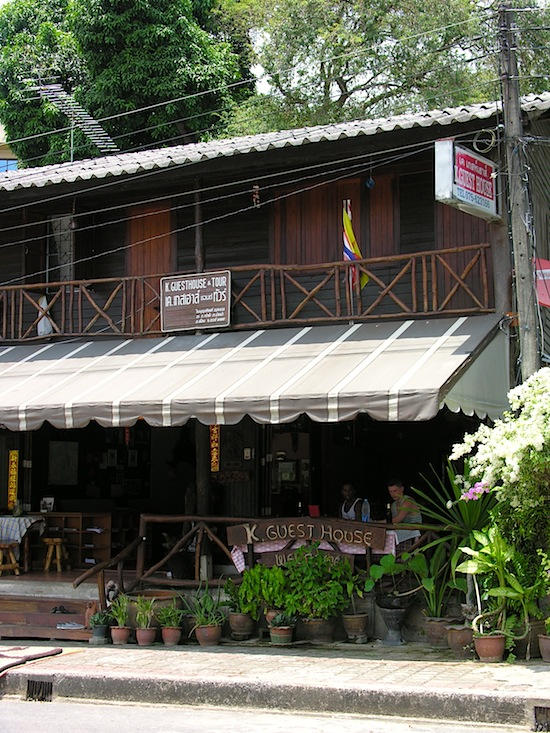 The old way: K Guesthouse in Krabi town.