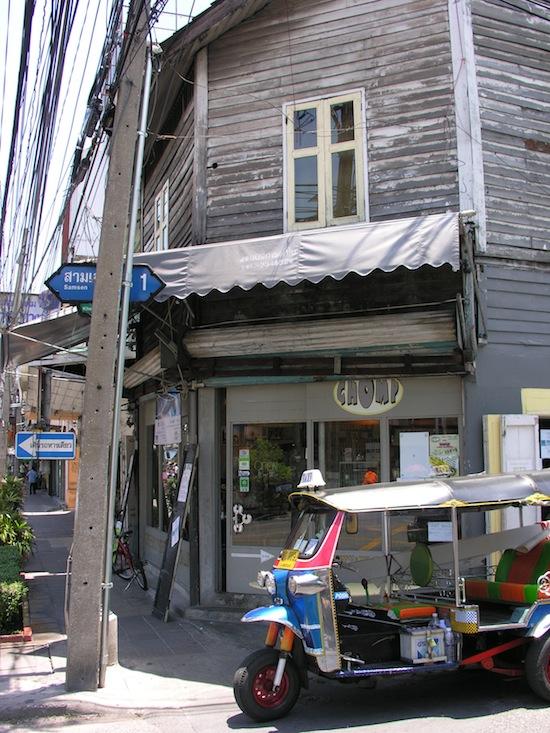 Chomp Cafe Bangkok Menu