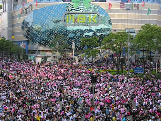 Pink-clad shoppers line up to shop at MBK -- or is that a political demonstration?