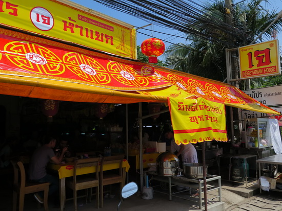 To find local vegan restaurants, look for red and yellow flags and banners, like these at Vegetarian House in Chalong.